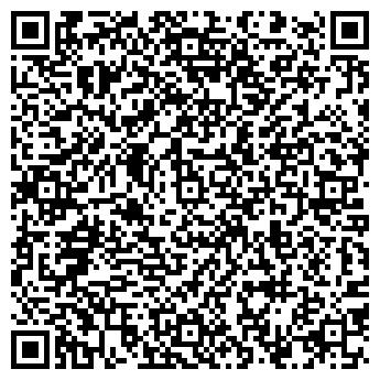 QR-код с контактной информацией организации Stomer