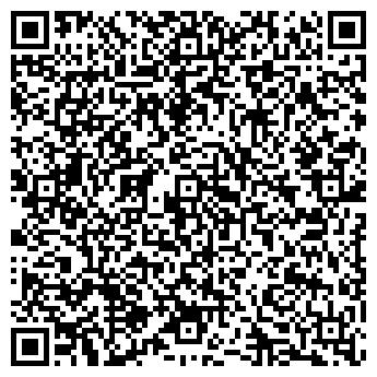 """QR-код с контактной информацией организации ООО """"Eros"""""""
