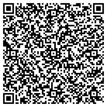 """QR-код с контактной информацией организации """"Юниселл"""""""