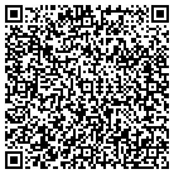 """QR-код с контактной информацией организации ЧП """"Пащенко Ю.В"""""""