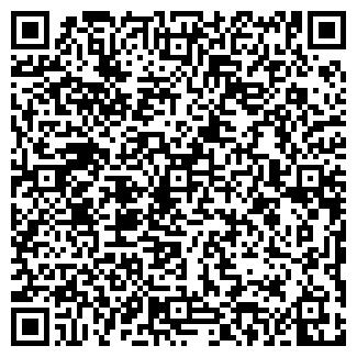 QR-код с контактной информацией организации MAXKOM
