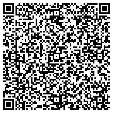 QR-код с контактной информацией организации интернет-магазин <<Morgan>>