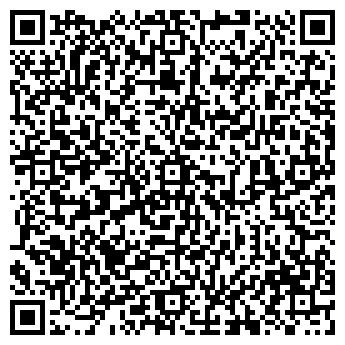 QR-код с контактной информацией организации Частное предприятие ЧП Кост А.В.
