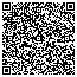 QR-код с контактной информацией организации ЭР - СОЧИ