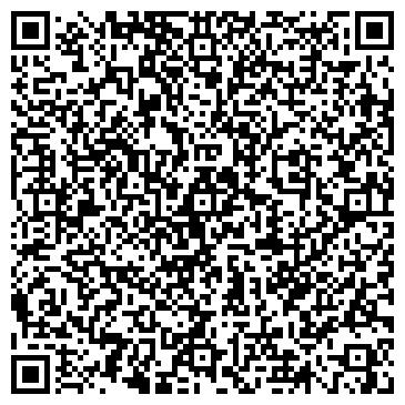 QR-код с контактной информацией организации ООО МИНЕКОМ