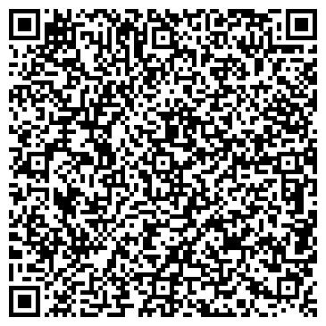 """QR-код с контактной информацией организации Интернет-магазин """"БусАвто"""""""