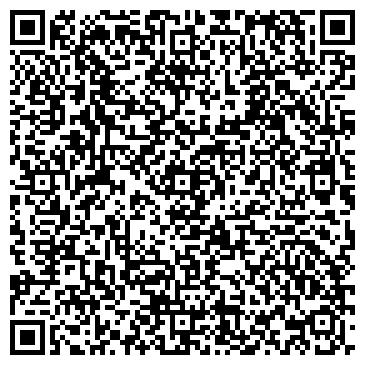 QR-код с контактной информацией организации 555666 СПРАВОЧНАЯ СЛУЖБА ПО ТОВАРАМ И УСЛУГАМ