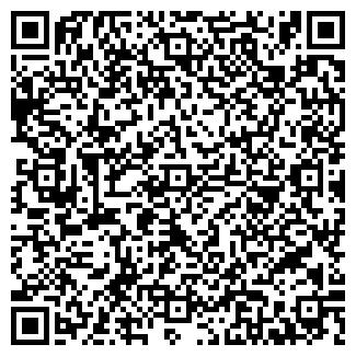 QR-код с контактной информацией организации Sergtovar