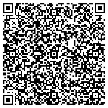 QR-код с контактной информацией организации ООО «СВР-Укрбудспецэкспорт»