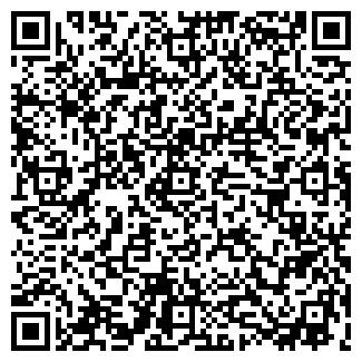 QR-код с контактной информацией организации НЬЮ - СТЕП