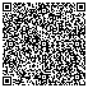 QR-код с контактной информацией организации Общество с ограниченной ответственностью ППКП ВАН