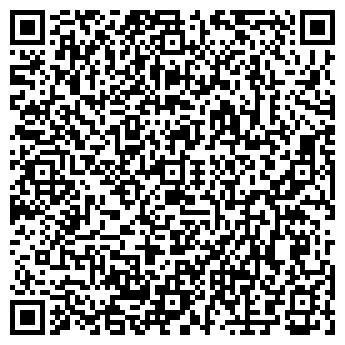 QR-код с контактной информацией организации Общество с ограниченной ответственностью TECHNOTERRA