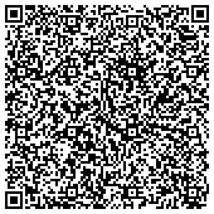 """QR-код с контактной информацией организации Интернет магазин электроинструмента и бензоиструмента """"РЕМОНТНИК"""""""