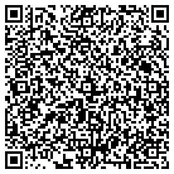 QR-код с контактной информацией организации АгроСпецЗапчасть