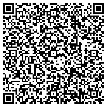 QR-код с контактной информацией организации Тов «Нарцис»