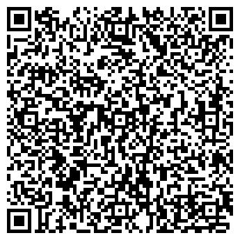 QR-код с контактной информацией организации Субъект предпринимательской деятельности ЧП Лещенко Р.П.