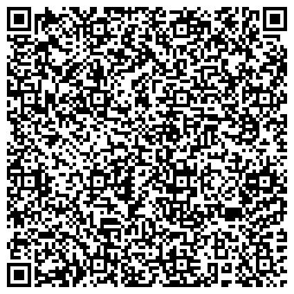 """QR-код с контактной информацией организации Субъект предпринимательской деятельности """"МОТОЧАС"""" Мотоблоки ДОБРЫНЯ ЗУБР КЕНТАВР В ВИННИЦЕ"""