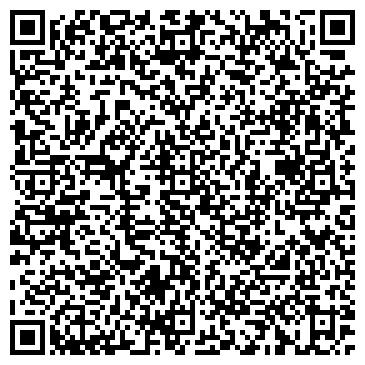 """QR-код с контактной информацией организации Общество с ограниченной ответственностью ООО """"Агро Реал Трейд"""""""