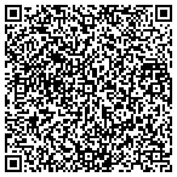 QR-код с контактной информацией организации Общество с ограниченной ответственностью ООО «Солнечный Дом»