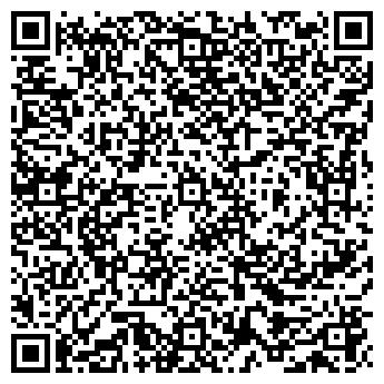 QR-код с контактной информацией организации Общество с ограниченной ответственностью Техноармприбор