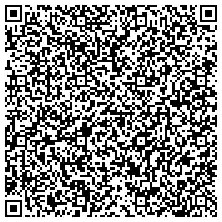 QR-код с контактной информацией организации ЧП Богдан МИД - транспортеры навозоуборочные, дизельное топливо, бензин., Частное предприятие