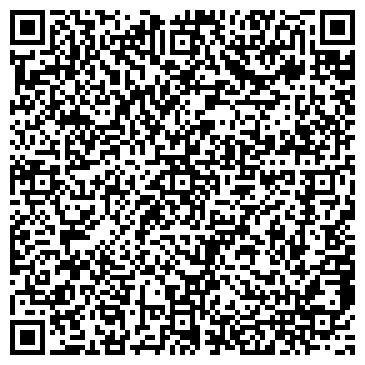 QR-код с контактной информацией организации Общество с ограниченной ответственностью ООО «Редуктор-Комплекс»