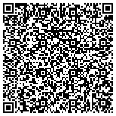 """QR-код с контактной информацией организации Общество с ограниченной ответственностью ТОВ""""ТЦ"""" ШЛЯХМАШСЕРВІС"""""""
