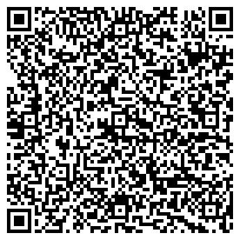 QR-код с контактной информацией организации СП Втормаш