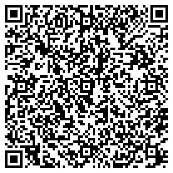 QR-код с контактной информацией организации Субъект предпринимательской деятельности ЧП Бурлаченко А.Р.