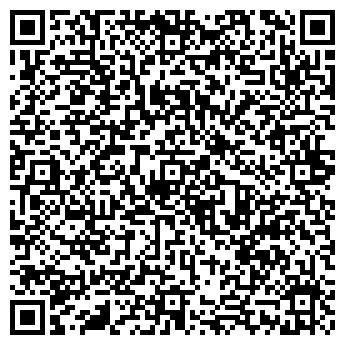 QR-код с контактной информацией организации ООО «Вирол-Групп»