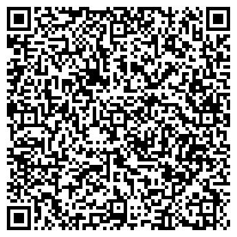 """QR-код с контактной информацией организации ООО """" Прогресс-К"""""""