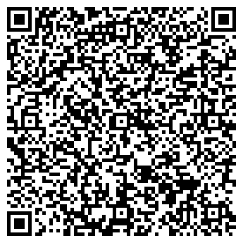 QR-код с контактной информацией организации ТОВ «Шліф»