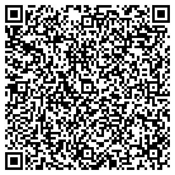 """QR-код с контактной информацией организации ПАО """"Электромотор"""""""