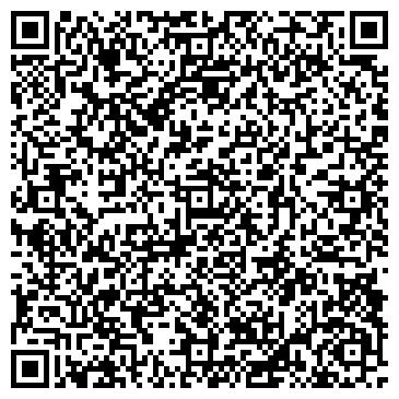 QR-код с контактной информацией организации ООО «Ремиком»