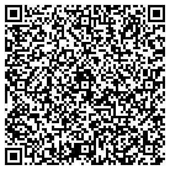 QR-код с контактной информацией организации startgas