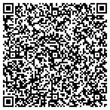 """QR-код с контактной информацией организации ООО """"Механосборочный Универсальный Завод"""""""