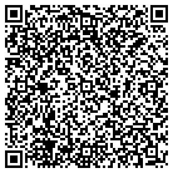 QR-код с контактной информацией организации Лаген-транс