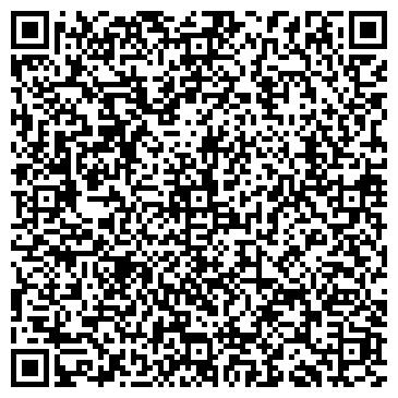 """QR-код с контактной информацией организации Интернет-магазин """" Доминор """""""