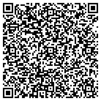"""QR-код с контактной информацией организации ООО""""Концепт"""""""