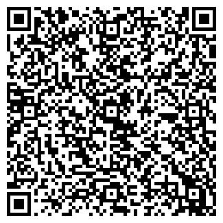 QR-код с контактной информацией организации ОКЕЙ, Частное предприятие