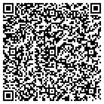 QR-код с контактной информацией организации Общество с ограниченной ответственностью ООО «ТехноТрейд»