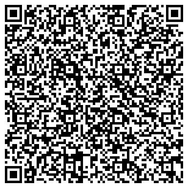 """QR-код с контактной информацией организации Общество с ограниченной ответственностью OOO """"ТЕКО ТРЕЙД"""""""