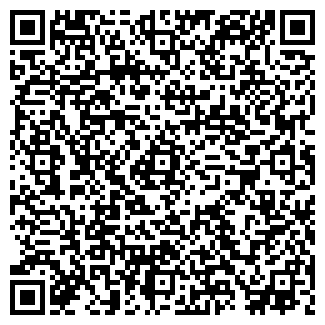 QR-код с контактной информацией организации ООО СКАЙГРАУНД