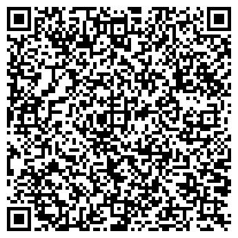 """QR-код с контактной информацией организации Общество с ограниченной ответственностью ООО """"НПО Ровер"""""""