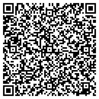 """QR-код с контактной информацией организации """"Задвижка"""""""