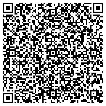 """QR-код с контактной информацией организации ООО """"Солид Групп"""""""