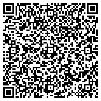 QR-код с контактной информацией организации СВС ШИППИНГ, ООО