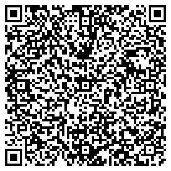 QR-код с контактной информацией организации СПД «Пригода»