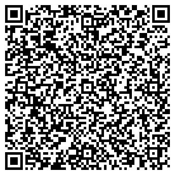 """QR-код с контактной информацией организации ООО """"Флагман-2012"""""""