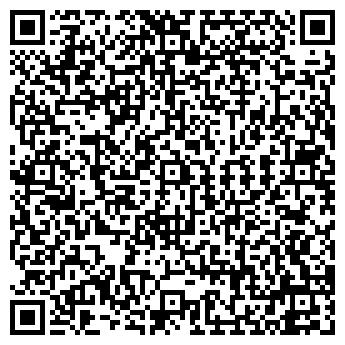 QR-код с контактной информацией организации ПП КП ВАН